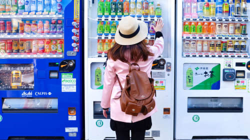 A European Vending Machine Tour