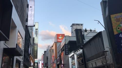 Gwangju, South Korea: Life in the Middle Lane