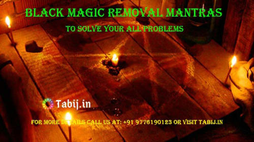 Know black magic and it's mantras to remove black magic