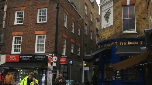 One of London's Best Kept Secrets