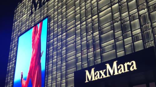 Max Mara - a short bio