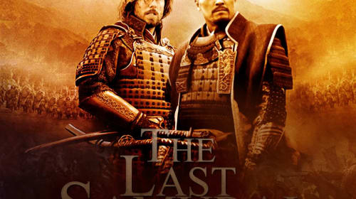 'The Last Samurai' - Film Review and Analysis