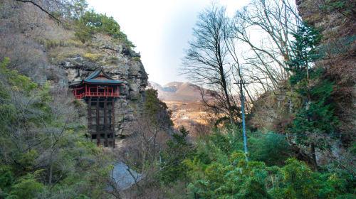 Shakusonji Temple: Hidden Crannies of Japan #1