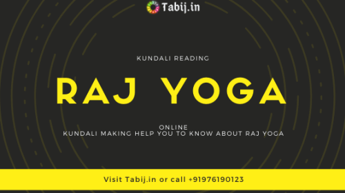 Free Kundali reading online: Raj Yoga in Kundali Explained