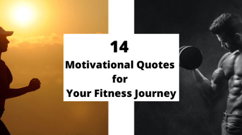 14 Motivational Quotes for Your Fitness Journey