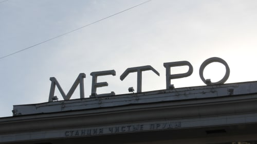 Eight hidden gems of the Moscow metro