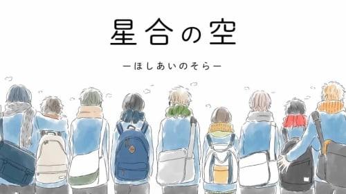 An Anime Review of 'Hoshiai no Sora'
