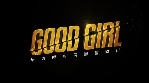 Rating Mnet's Good Girl Performances