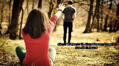 Love problem solution specialist baba ji: Get Your Lost love back