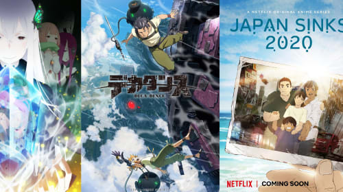 Anime I Will be Watching in Summer 2020