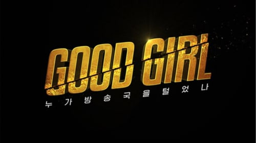 Rating Mnet's Good Girl Performances Pt. 4