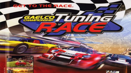 pc arcade game galeco championship tuning race. UK arcades.