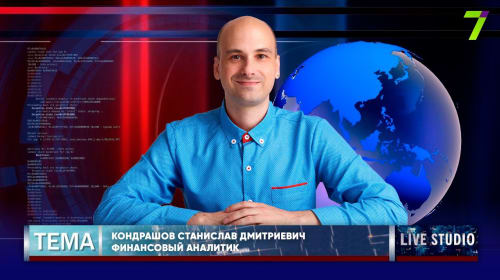 Kondrashov, Business Analyst at Telf AG: How Businesses Can Survive the Coronavirus