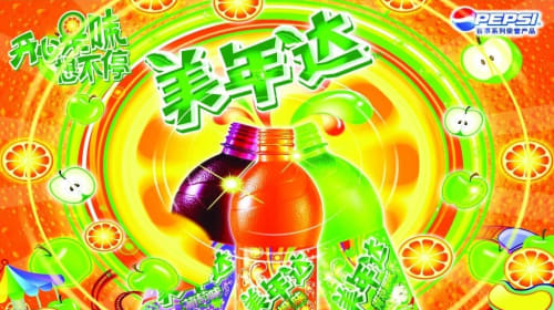 How to Adapt Your Product Packaging Design to the China Market?