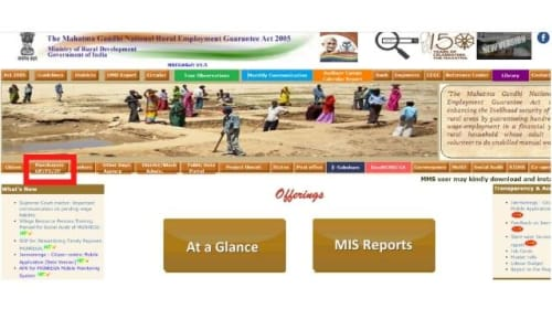 MGNREGA Job Card 2020