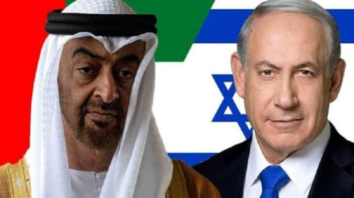 What the Israel-UAE Peace Treaty Means