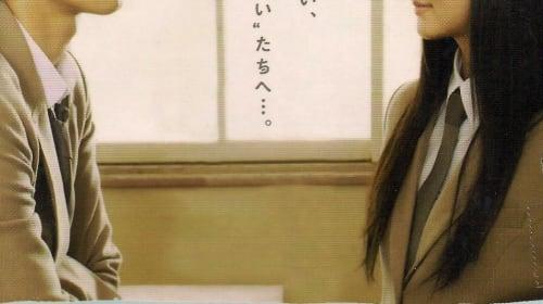 Kimi Ni Todoke Movie Review