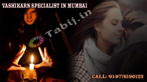 Vashikaran Specialist Astrologer in Mumbai +91-9776190123 gets 100% result