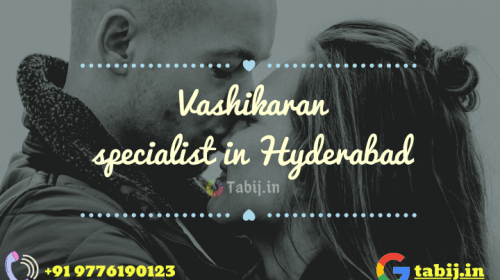 Vashikaran specialist in Hyderabad-To solve your married life issues