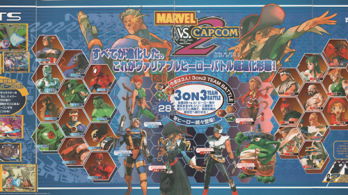 Why are 'Marvel vs. Capcom 2' and 'Super Smash Bros. Melee' Still Alive Today?