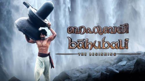 A Film Addict Reviews! Baahubali: The Beginning