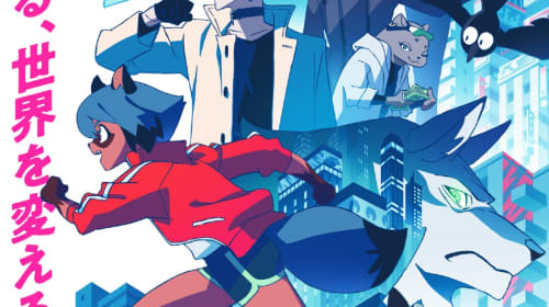 Anime to Watch: BNA: Brand New Animal