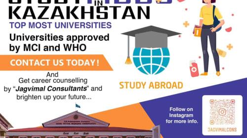 Short and Full Guide for MBBS in Kazakhstan