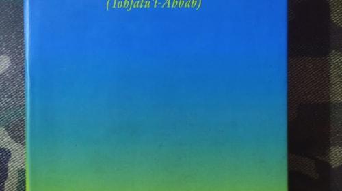 Tohfatu'l-Ahbab