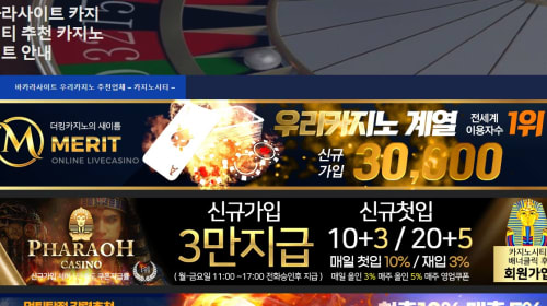 Online Casino in Korea- Where & What to Look For