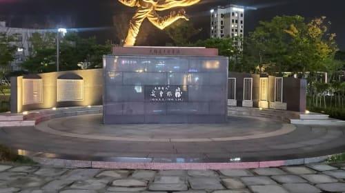 Finding South Korea