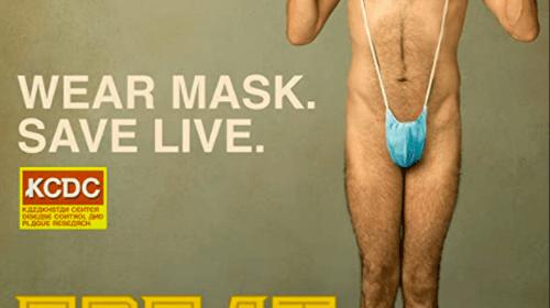 Review of 'Borat 2 (Borat Subsequent Moviefilm)'