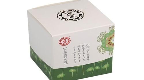 Get Discount On Custom Cream Boxes Wholesale At GoToBoxes
