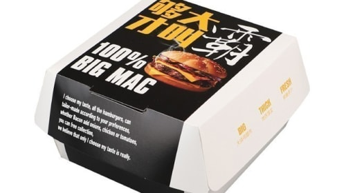 Get Custom Burger Boxes wholesale at GotoBoxes