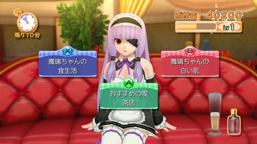 Dating Sims and the Decline of Japan's Birthrate