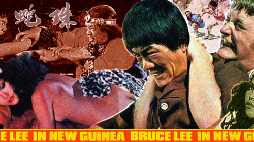 'Bruce Lee In New Guinea,' Not Exactly As Advertised