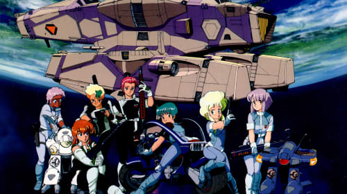 Old School Anime Review - 'Gall Force: Eternal Story'