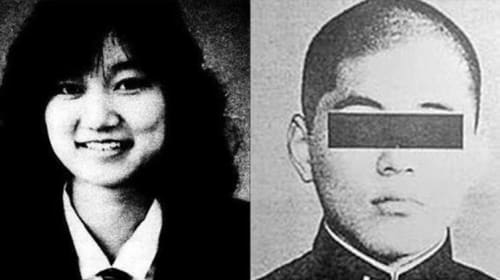 The Horrifying Death of Junko Furuta