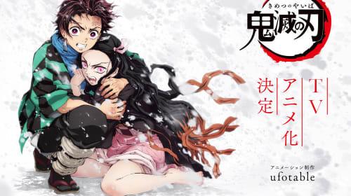 Watching 'Kimetsu no Yaiba' Episode 22