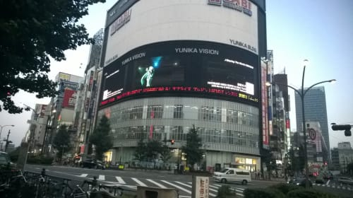 Things I Remember About Tokyo
