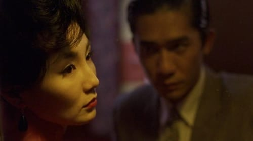 Favorite Films: 'In the Mood for Love'