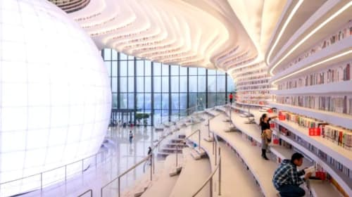 Is This Really the Biggest Public Library in the World?