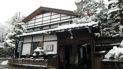 Visiting The Oyada YamaKyu Inn