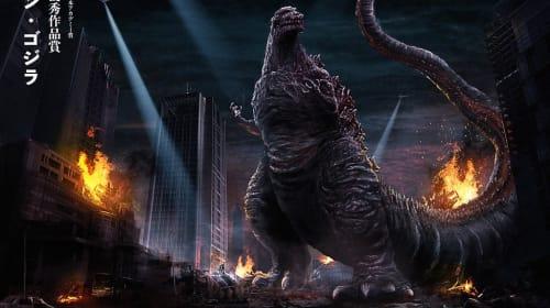 'Godzilla': King of Monster Movies
