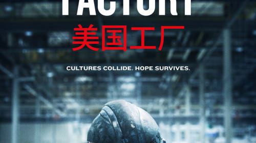 'American Factory' Review