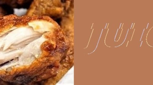 Truth: Your Chicken Isn't Juicy