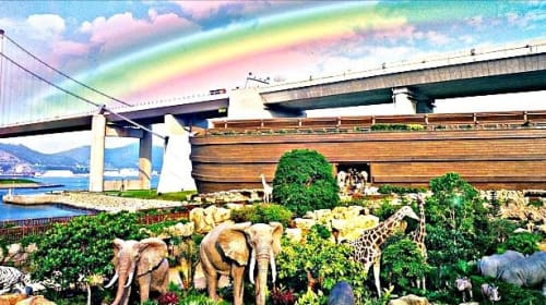 Hong Kong's Replica of Noah's Ark!