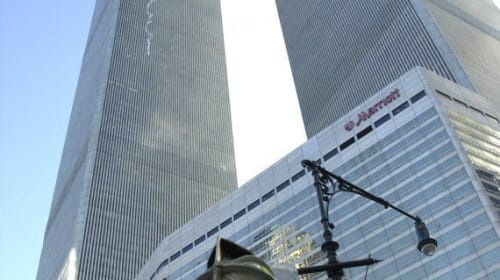 9/11 Conspiracy Theories