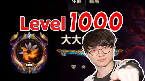 'League of Legends': What Happens When You Hit Level 1000?