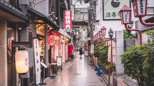 5 Reasons to Visit Japan