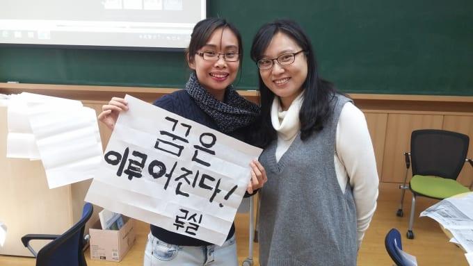 With our Korean Language Professor, Dr. Lee Sorim